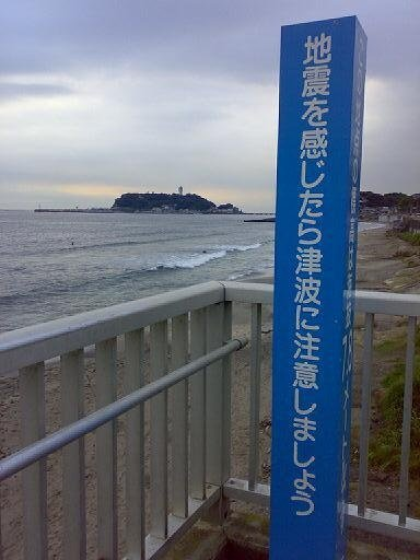 johnnn's photo of Shonan